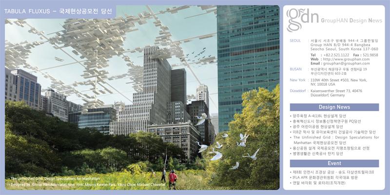 GDN2012_01-4.jpg